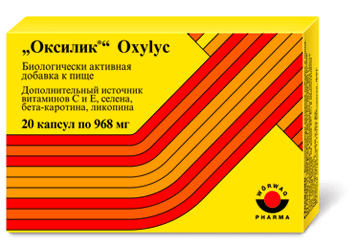 БАД Oxylyc - биологически активная добавка к пище