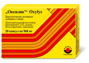 Оксилик - биологически активная добавка к пище